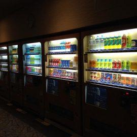 negozio automatico